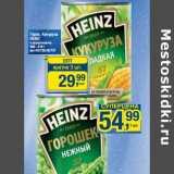 Горох, Кукуруза Heinz
