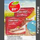 Сухарики Finn Crisp original ржаные, multigrain многозерновые