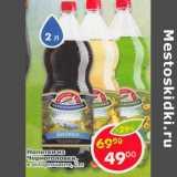 Напитки из Черноголовки , Объем: 2 л