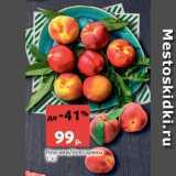 Скидка: Персики/нектарины