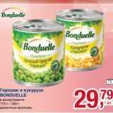 Горошек и кукуруза Bonuelle