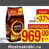 Кофе растворимый Nescafe Gold