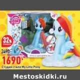 Студия стиля My Litte Pony