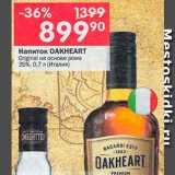 Скидка: Напиток на основе рома Oakheart