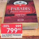 Перекрёсток Акции - Сыр Paradis
