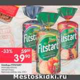 Скидка: Хлебцы Fitstart