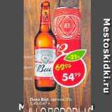 Скидка: Пиво Bud