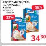 Магазин:Selgros,Скидка:Рис Кубань/Янтарь