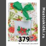 Скидка: Полотенце с вышивкой