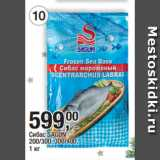Скидка: Сибас SAGUN 200/300, 300/400
