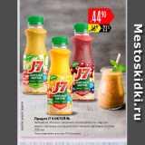 Скидка: Продукт J7 коктейль