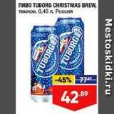 Пиво Tuborg, Объем: 0.45 л