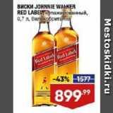 Лента Акции - ВИСКИ JOHNNIE WALKER  RED LАВЕL