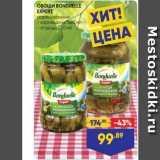 Магазин:Лента супермаркет,Скидка:Овощи BONDUELLE EXPERT