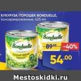 Магазин:Лента супермаркет,Скидка:КУКУРУЗА/ГОРОШЕК ВONDUELLE