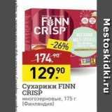 Мираторг Акции - Сухарики FINN CRISP