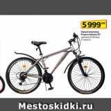Скидка: Горный велосипед Progress Advance 26