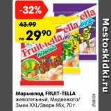 Магазин:Карусель,Скидка:Мармелад FRUIT-TELLA