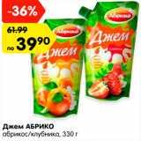 Магазин:Карусель,Скидка:Джем АБРИКО  абрикос/клубника