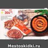Магазин:Перекрёсток,Скидка:Колбаски Деревенские/Баварские