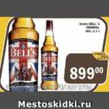 Перекрёсток Экспресс Акции - Виски BELL'S