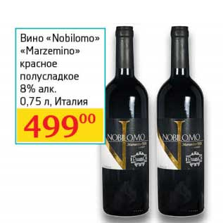 Купить Вино Лента Екатеринбург