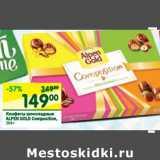 Конфеты шоколадные Alpen Gold Composition