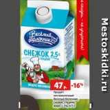 Продукт кисломолочный Веселый Молочник, Снежок, сладкий, жирн. 2.5%, 475 г