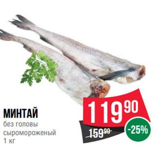 К чему беременной снится рыба без головы 76