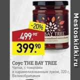 Скидка: Соус The Bay Tree Чатни