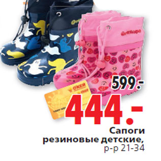 борелли туфли