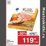 Магазин:Метро,Скидка:Пицца CASA NOSTRA