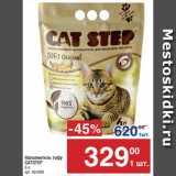 Скидка: Наполнитель тофу CATSTEP