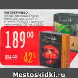 Скидка: Чай GREENFIELD