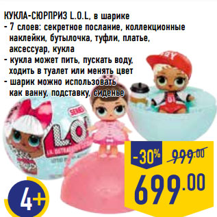АроМаркет Красноярск — туалетная вода, духи от LULU
