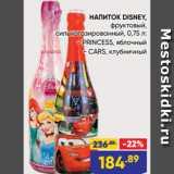 НАПИТОК DISNEY, фруктовый, сильногазированный, 0,75 л: - PRINCESS, яблочный - CARS, клубничный, Объем: 0.75 л