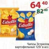 Чипсы Эстрелла картофельные