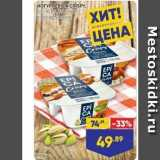 Лента супермаркет Акции - Йогурт EPIGA CRISPY