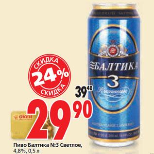 касается владельцев цена на пиво 2011 здесь: Слабый напор