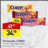 Магазин:Мираторг,Скидка:Батончик Corny