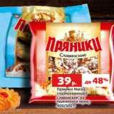 Пряники Маска глазированные/ славянские, из пшеничной муки, 400/500 г