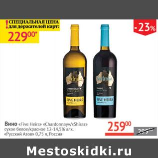 Вино Русский Азов Купить Опт 7 Км