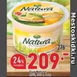 Сыр Natura, Вес: 400 г