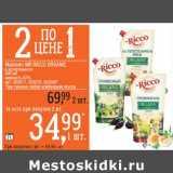 Майонез Mr. Ricco Organic 67%