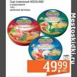 Магазин:Метро,Скидка:Сыр плавленый Hochland