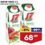 НЕКТАР ТОНУС J-7, овощная смесь,