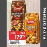 Скидка: Смесь студенческая экстра ореховая Lorenz