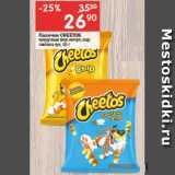 Скидка: Палочки Cheetos
