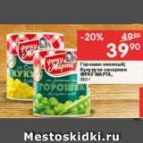 Горошек зеленый/кукуруза сладкая ФРАУ МАРТА, Вес: 310 г