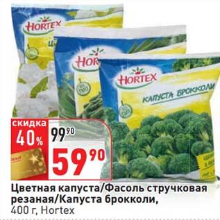 Рецепт брокколи цветная капуста стручковая фасоль